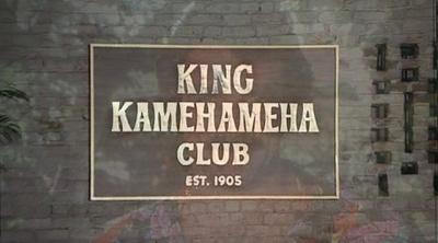 Kamehameha Club : le bar musical de La Citrouille