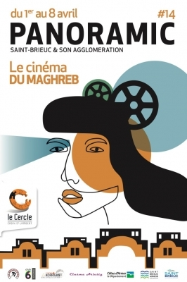 Panoramic #14 : le cinéma du Maghreb